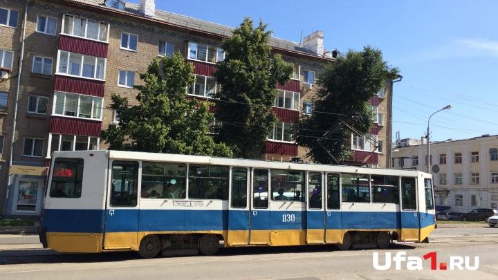 Строительство новых трамвайных путей в Уфе отложили на неопределенный срок