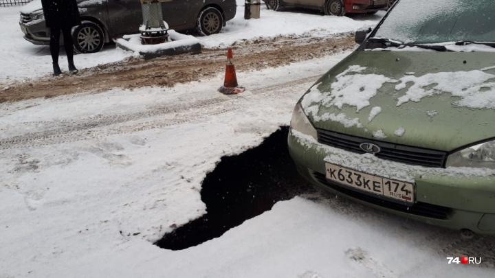 В центре города под легковой машиной челябинки провалился асфальт. Глубина ямы — два метра