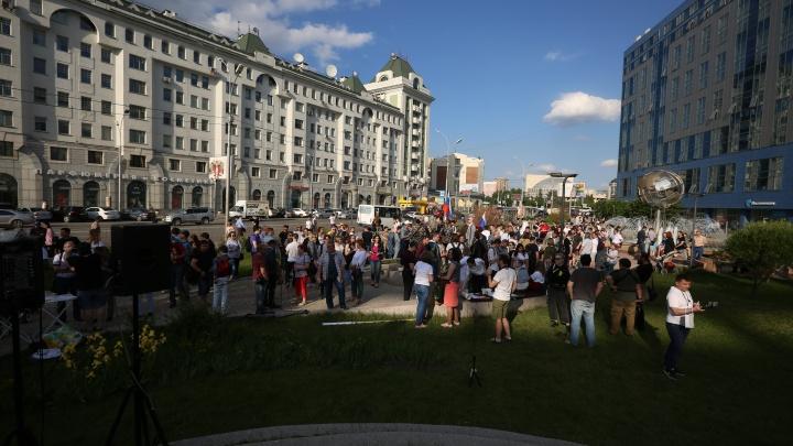 Более 250 человек пришли на митингпротив произвола силовиков и за свободу слова в центр города
