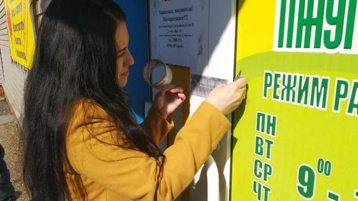 В Перми закрыли склад детских игрушек «Маугли» на Трамвайной