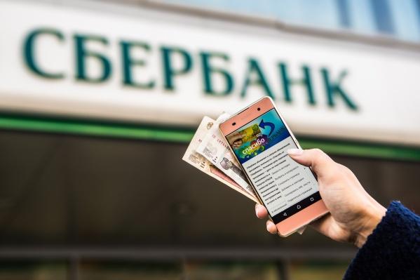 Кроме того, бонусы можно обменивать на билеты в кино более чем в 300 кинотеатрах в 112 городах России