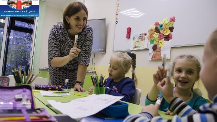Юных новосибирцев научат читать по-английски уже на втором занятии