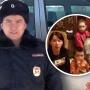 Участковый в Челябинской области вытащил из дома задыхающуюся мать с четырьмя детьми