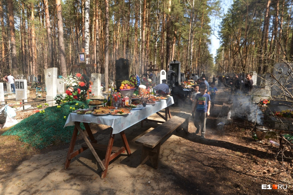 Район цыганских могил