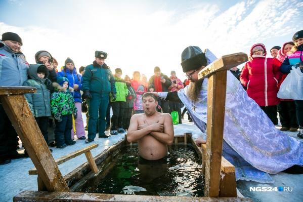 Крещение в этом году выпадает на выходной, воскресенье