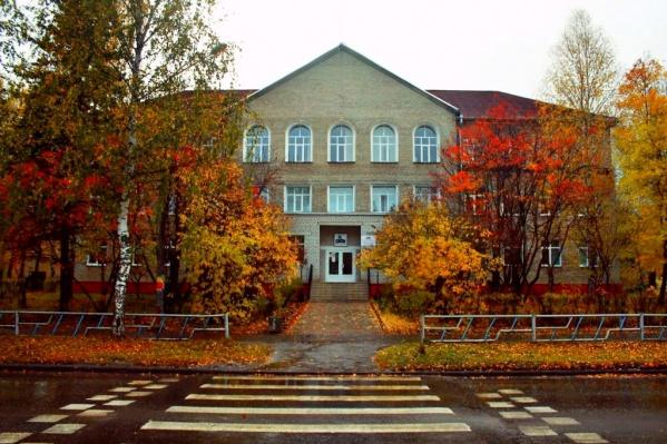 Осень — начало учебного года для всех студентов САФУ, но не из Коряжмы