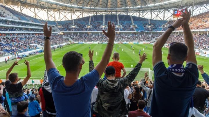 В день матча «Ротора» волгоградцев развлекут рок-группы и оркестр