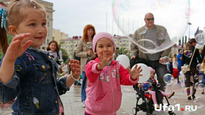 Конец лета — вальсируем: в уфимском парке пройдет танцевальный праздник