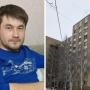 Оставил сообщение о самоубийстве и пропал: в Тюмени неделю ищут мужчину