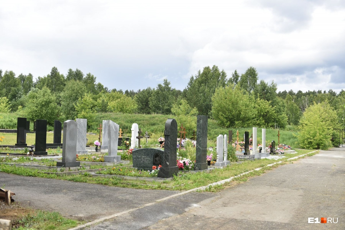 Секция свежих захоронений