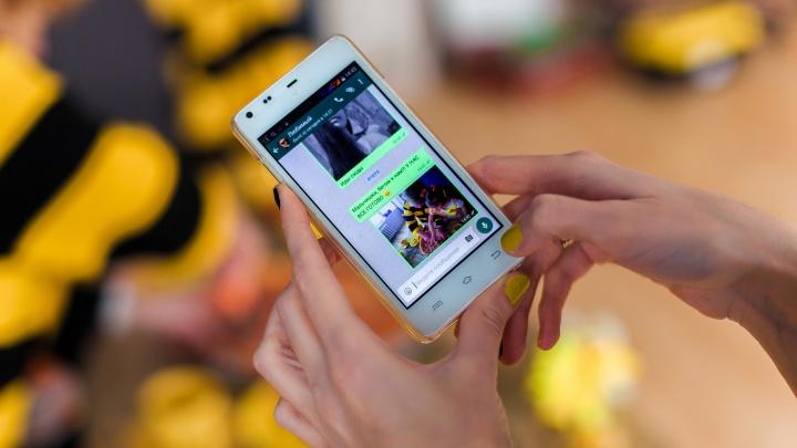 Жители Самары стали активнее пользоваться 4G-интернетом