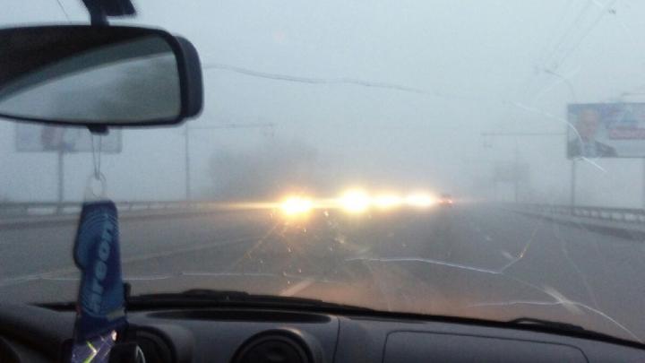 Фото: Новосибирск окутал утренний туман