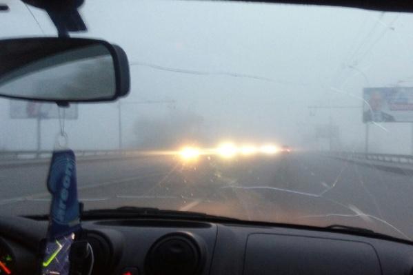 Дальность видимости в тумане не превышала 200 метров