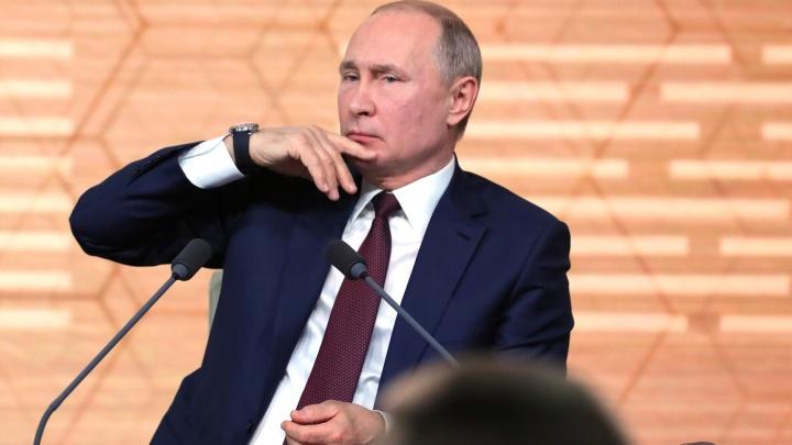 Про ядерные отходы, Дудя и счетчик воздуха в ноздрю: какие вопросы задали бы Путину екатеринбуржцы