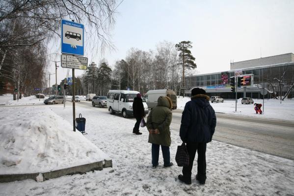 Маршрутки и автобусы начнут ходит по новому маршруту с 26 ноября