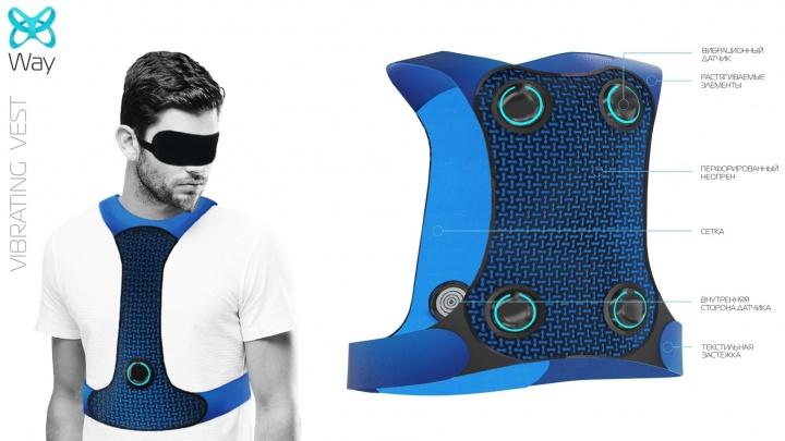Екатеринбургская студентка придумала жилет, в котором смогут играть в футбол слепые люди