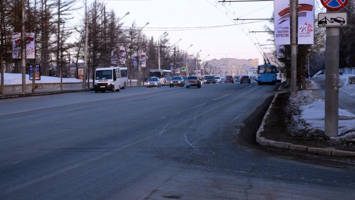 В Омске к концу лета отремонтируют улицы Герцена и Гагарина