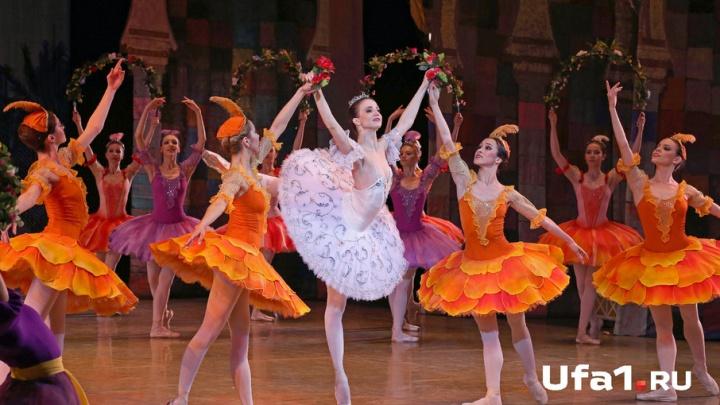 Башкирскую балерину удостоили премии «Легенда»