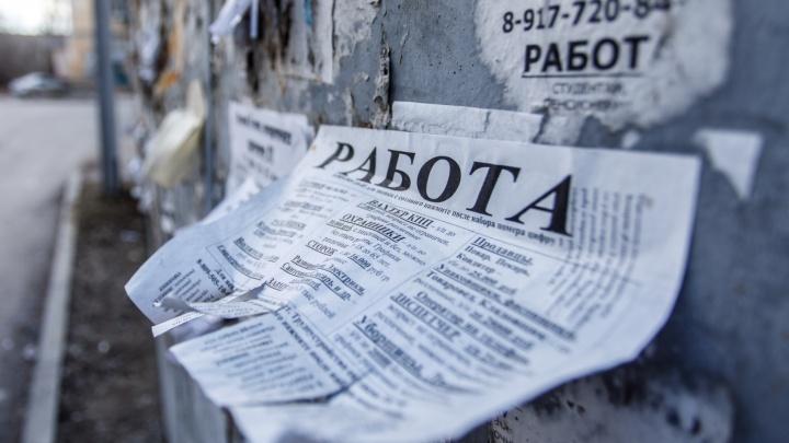 В Волгоградской области уровень безработицы на 24% выше среднего по России