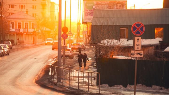 На следующей неделе тюменцев ждет резкое похолодание