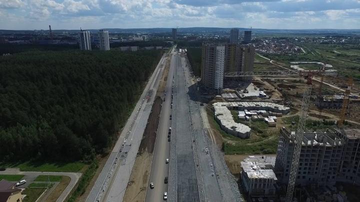 Проспект за миллиард: рассматриваем с высоты, как идет строительство новой дороги в Академическом