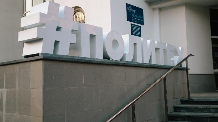 СамГТУ предъявили иск в 160 тысяч рублей за прослушивание «Хуторянки» и Hotel California