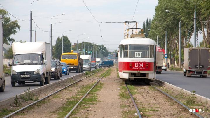 На Заводском шоссе в Самаре пустили трамваи до Юнгородка