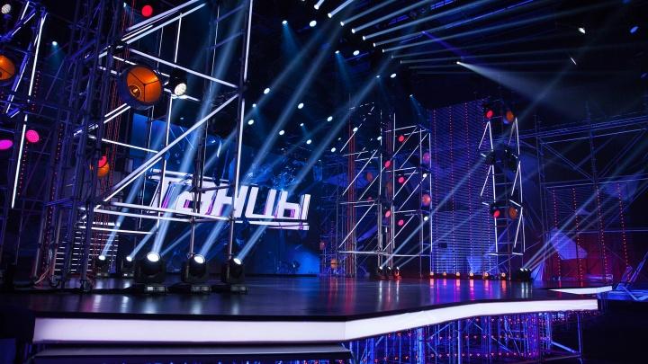 «Я хочу тебя в команду!»: журналист Ufa1 раскрыл секрет, как покорить наставников шоу «ТАНЦЫ» на ТНТ
