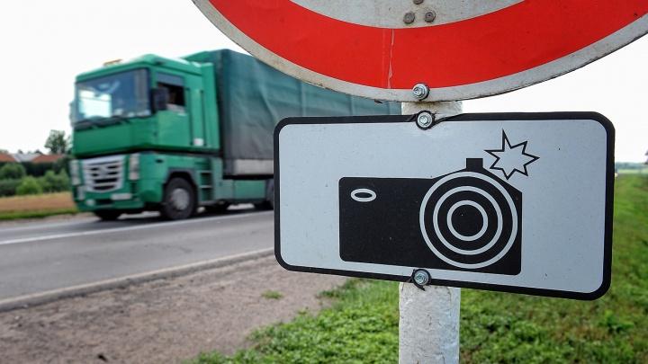 «Ростелеком» возьмет под видеоконтроль трассы Красноярского края, Хакасии и Тувы