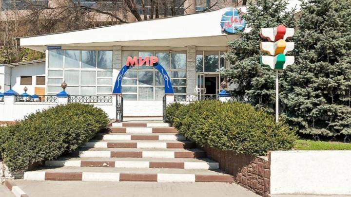 Владелец Парамоновских складов купил кафе компании «Палмали» за 39 миллионов рублей