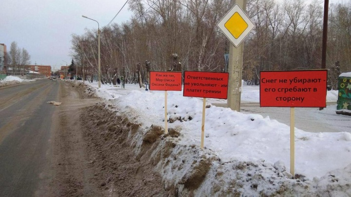 После появления трёх билбордов на 6-й Шинной будут убирать снег