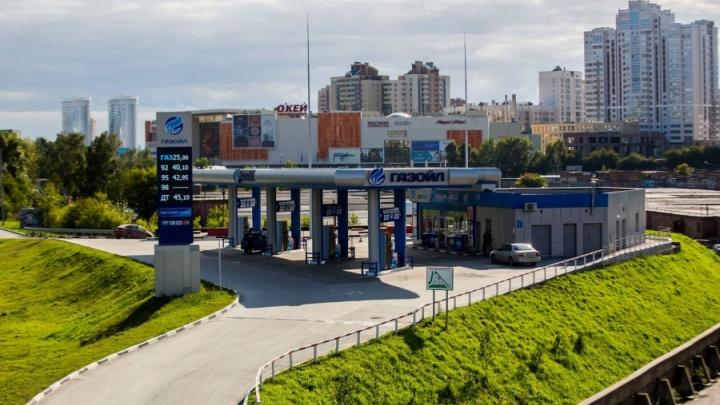 И вот опять: официальная статистика заметила рост цен на бензин