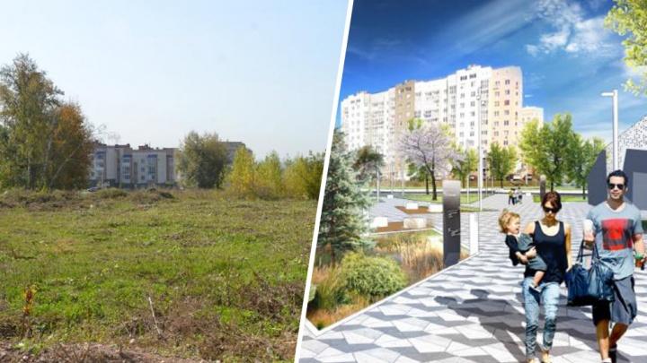 В Уфе появится новый сквер с фонтаном