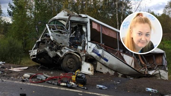 «Ехала к маме»: в страшном ДТП с автобусом в Ярославской области погибла молодая женщина