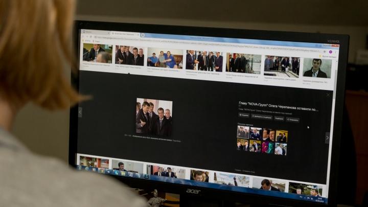 «Право на забвение». Google проиграл в Перми спор бизнесмену, требовавшему удалить ссылки о себе