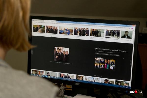 Пока поисковик еще находит информацию о Черепанове — и новости, и фото