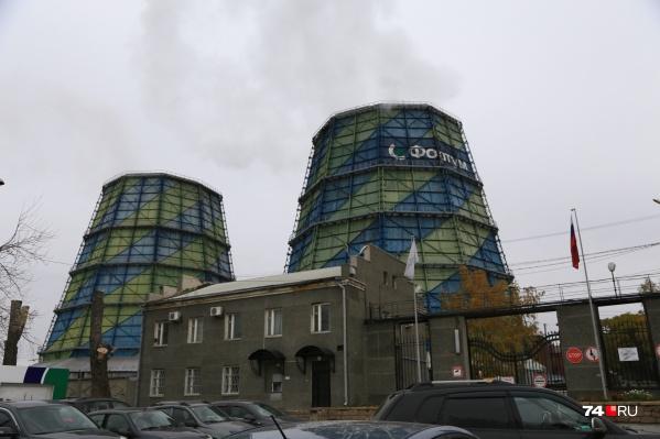 Происшествие на теплоэлектроцентрали произошло около 14 часов
