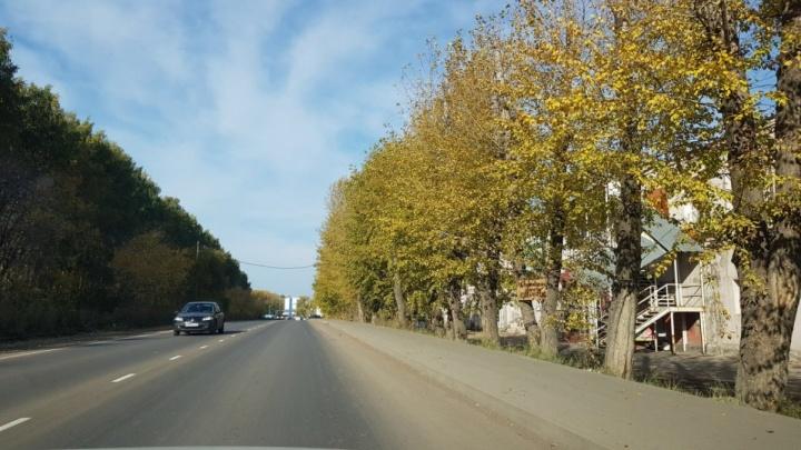 В Прикамье отремонтировали пять объектов по федеральной программе «Безопасные и качественные дороги»
