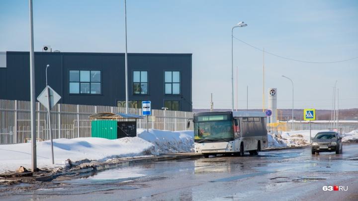 Кошелев-парк и «Самара Арену» свяжут новым автобусным маршрутом