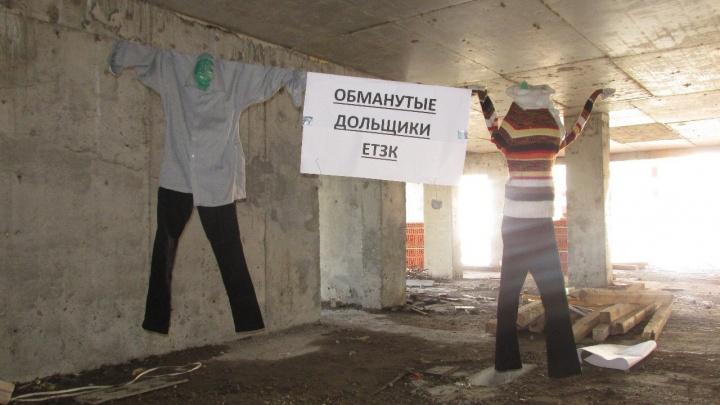 Три агента недвижимости из Стерлитамака увели у горожан 642 миллиона рублей