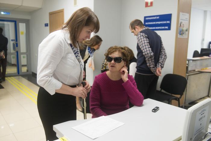 Филиал банка после ремонта уже оценили члены местного отделения «Всероссийского общества инвалидов»