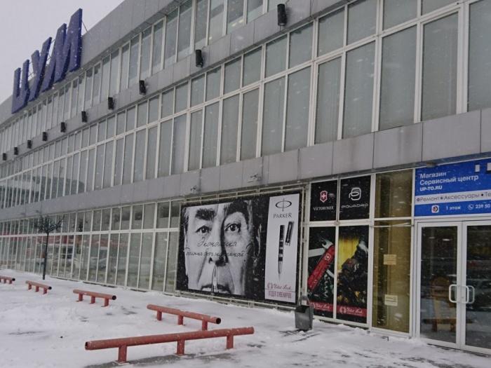 Плакат с Леонидом Ильичом Брежневым, рекламирующим ручку Parker, появился на ЦУМе в конце 2016 года