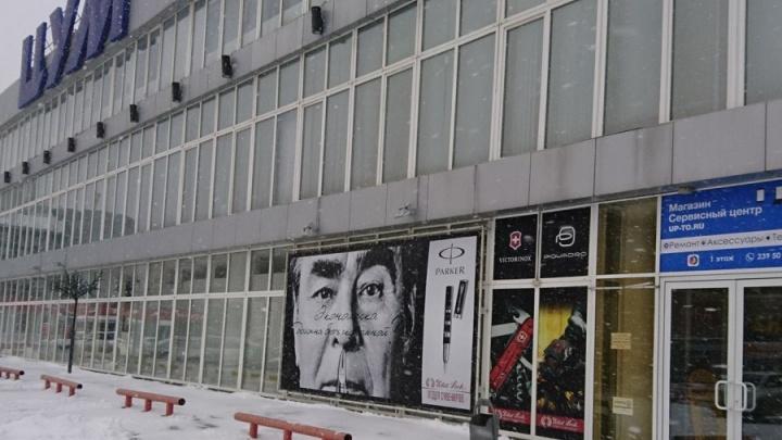 Новосибирский суд попросил внука Брежнева доказать родство с генсеком