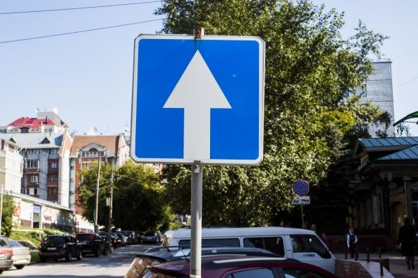 Одностороннее движение на двух улицах введут с 2 июля