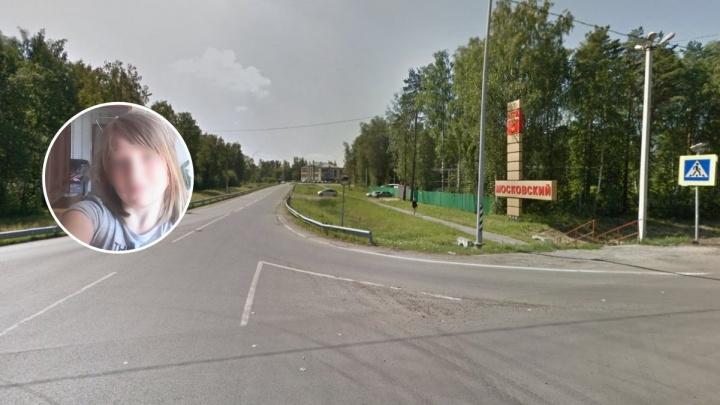 Под Тюменью пропала 11-летняя девочка