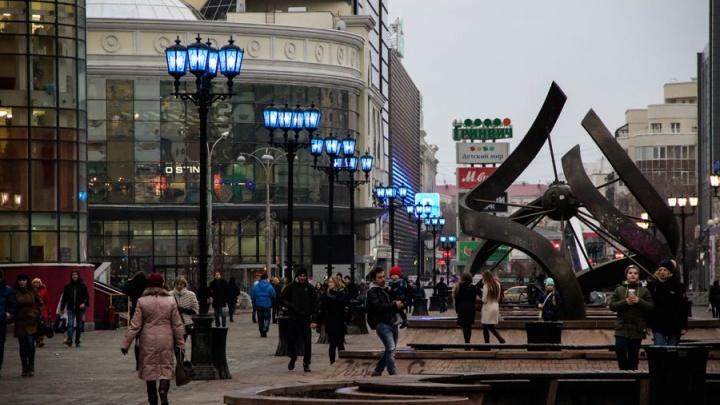 К вечеру Екатеринбург посинеет: город присоединится к всемирной акции