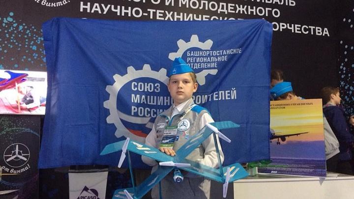 Юный авиамоделист из Уфы, которого похвалили «Стрижи», представил свою работу на МАКС-2017