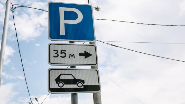 На улицах четырех районов Самары установят паркоматы