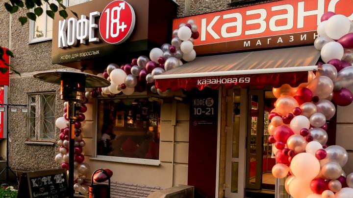 Волшебные напитки, уникальный тренинг и волнующая экскурсия: «Казанова 69» отметит день рождения