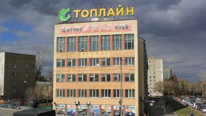 На месте здания Облпотребсоюза, который выкупили Фридманы, появится четырёхзвездочная гостиница